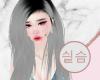 윤기 Jennifer Hei