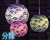 分隊 Party Lanterns
