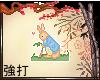 w| Little Peter Rabbit