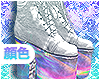 ▲ ΔQUA WHITE  ▲
