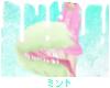 M| Minty Monster M/F