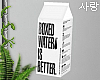 ♥ boxed water