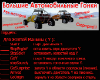 Large Buggy Drift RUS
