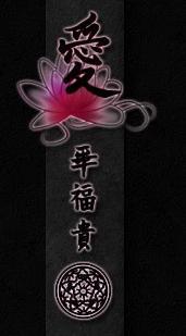 sticker_31486119_46428174