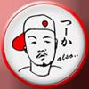 sticker_32134937_47452969