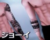 Maori & Dragon Arm Tat