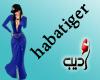 habatiger
