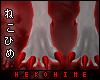 [HIME] Lirx Feet M