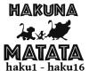 Hakuna Matata Psytrance