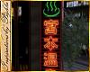 I~Tokyo Sign 9