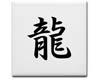 Tatsu Kanji Sticker