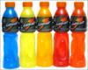 Gatorade bottle Orange
