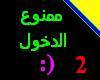 moo zeeen egrboonh :)