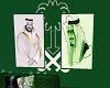 room**saudi