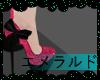 E* Pink Glitter Heels