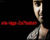 Rashed_ele-laga-2a7babah