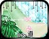-Dao; Spring Tail V2