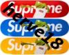 Supreme - Kermit Skate T