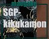 M] SGP-Kikukamon