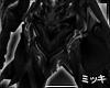 ! Black Archangel Bottom