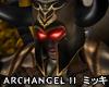 ! Archangel II Helm