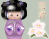 Purple Kokeshi Doll