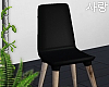 e Nordik b chair
