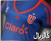 U DE CHILE 2016