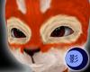 Fire Wolf Fur