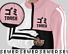 $ trash windbreaker
