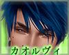 Jinn Hair - Blue