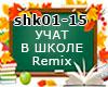 Uchat v shkole Remix RUS