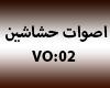 7shashen Voice Vo:02