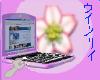 Pink Sakura Laptop