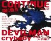 t. devilman crybaby