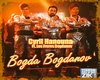 Cyril- Bogda Bogdanov