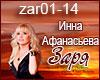 Afanaseva Zarya RUS