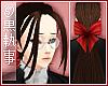 `GRELL Butler Hair.