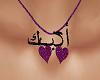 [EPH]Love Arabic Purple