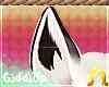 Gu! Oryx Ears