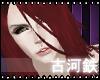[TSU] Juste Red