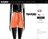 Tford Shorts orange