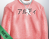 Drgn Pink sweater