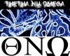 Theta/Thetha NU Omega