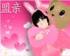 Dakku Heart Pajama Top