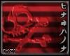 [KZ] SS - Crimson