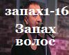 Aleksandr Vestov