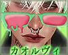 Melted Glasses V2