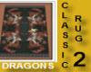 [V]DUELING DRAGONS RUG 2