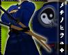 Rai Hakama w/ Sword Blu